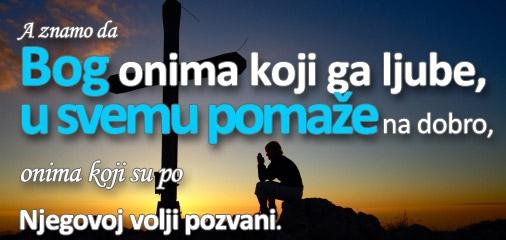 Bog pomaze svojima