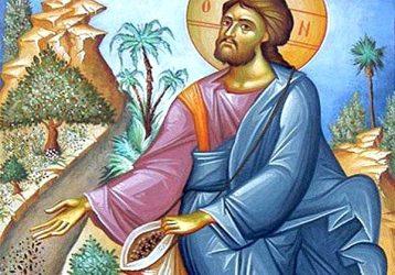 Isus-Sijac